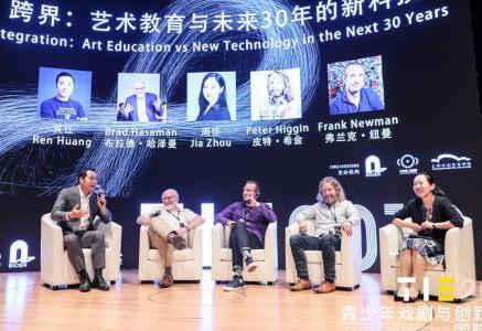 为培养国际化的中国人而努力,常青藤爸爸创始人常爸(黄任)出席TIE2019