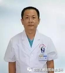 北京长峰医院三甲名医直播2017年7月20日下午三点正式开启