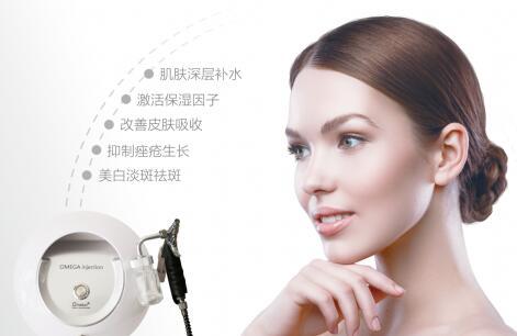 丝芙洛安利丨明星都在用的水氧护肤—韩国注氧焕肤仪