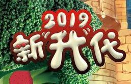 方广二十年如一日的品质坚守 用心做好中国宝宝的第二餐