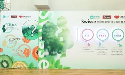 H&H立足国内龙8国际娱乐营养趋势 更好守护中国龙8国际娱乐健康