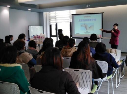 花王(中国)与紫竹高新区联手开展母子健康知识课堂