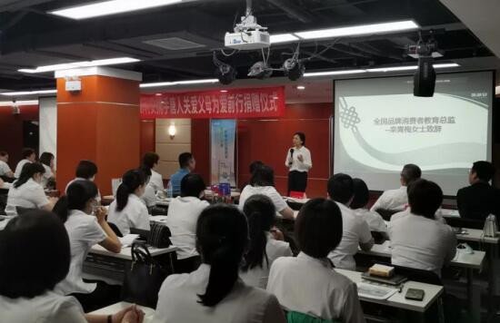 北京斯利安药业有限公司总监栾青梅女士致辞