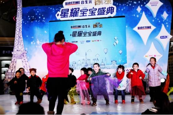 健合集团在湘赣区域同步开展星耀宝宝盛典活动