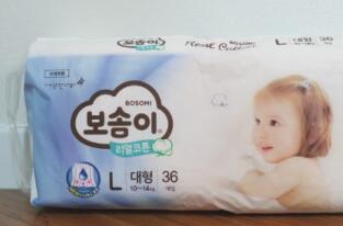 婴儿尿不湿哪个牌子好?19年新款宝松怡吸收能力大幅提升