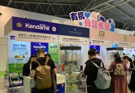 康多蜜儿奶粉,以崭新姿态亮相中国国际有机产品博览会