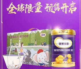 圣元优博亮相世界艺术殿堂蓬皮杜艺术中心,国货品质引领新潮流