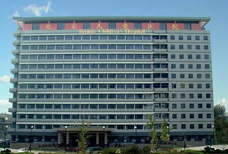 北京儿童医院取消窗口挂号 不代表不能现场挂号