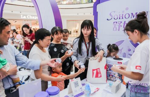 直击过敏儿童营养需求痛点,贝因美舒好敏儿童营养配方奶粉全新上市