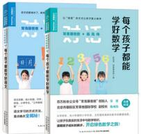 《常青藤爸爸对话特级教师》书系新书发布会在京举行